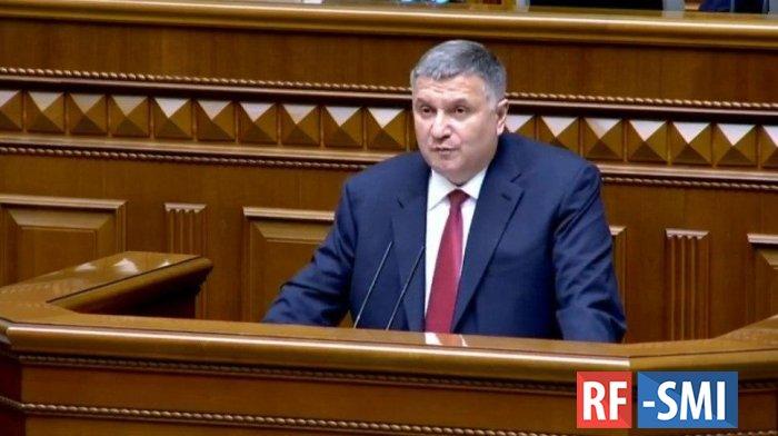 Аваков анонсировал жесткие изменения, которые ждут полицию
