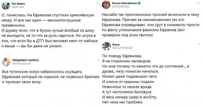 Либералы немного подумав бросились на защиту Ефремова. Читайте