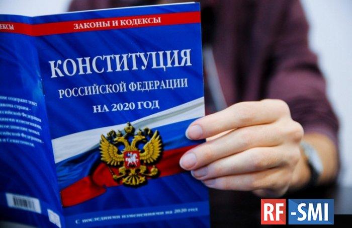 ЦИК обработал 100% протоколов на голосовании по Конституции