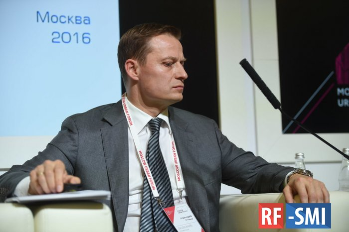 В центре Москвы найден мёртвым глава группы компаний «Пионер»