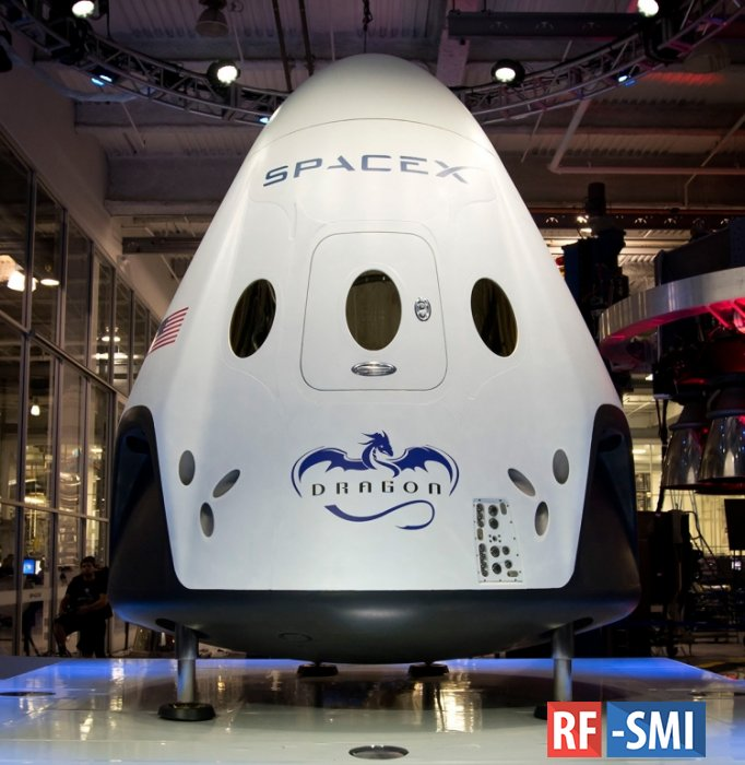 """""""Роскосмос"""" назвал недостатки корабля Crew Dragon Илона Маска"""
