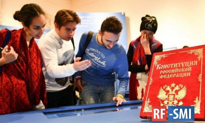 Центр интернет-технологий выяснил, сколько пользователей Сети приняли участие в плебисците по поправкам в Конституцию РФ