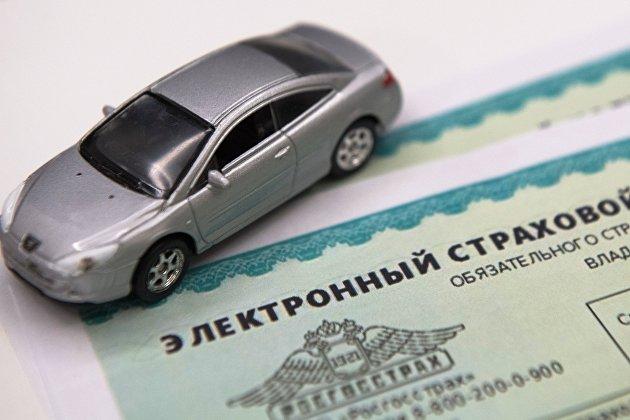 ФАС считает нужным привязать ОСАГО к водителю, а не к владельцу автомобиля