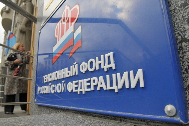В России с нарастающей скоростью продолжается снижение реальных пенсий