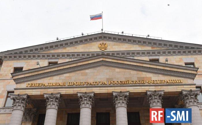 Замглавы управления Генпрокуратуры уволили после конфликта с полицейскими