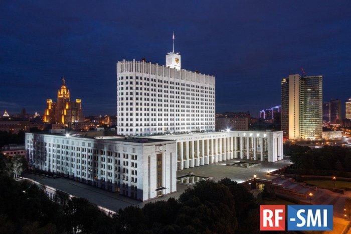 В России появятся новые выплаты по 6,5 тысячи рублей на человека