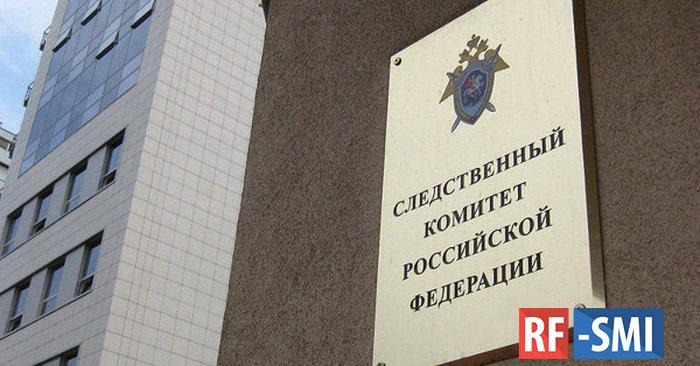 Следователя СК Миниахметова обвинили в получении взятки