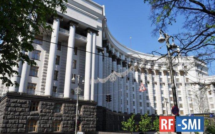 Украина расторгла меморандум с РФ о борьбе с терроризмом