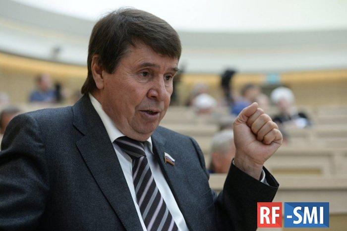 Сергей Цеков призвал наказать Литву за русофобию