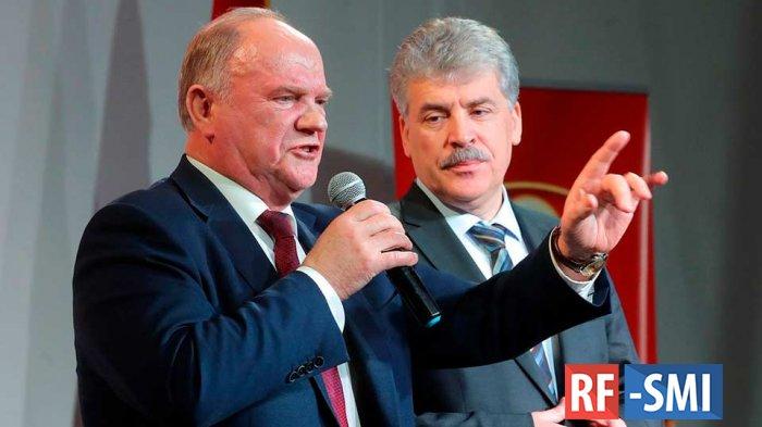 Мир сошёл с ума: главный коммунист просит сторонников «скинуться» на помощь проворовавшемуся олигарху