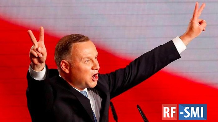 Анджей Дуда остается президентом Польши.