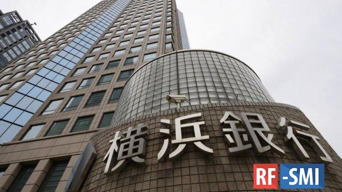 Банк Японии оставил процентную ставку на отрицательном уровне в минус 0,1%