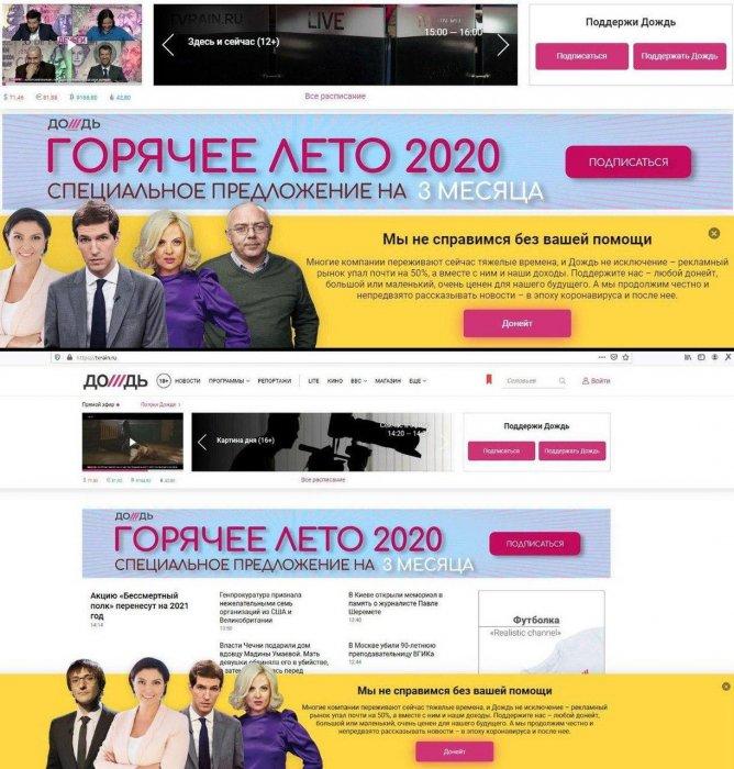Гомосексуалиста-домогателя Лобкова спешно убрали из рекламы Дождя