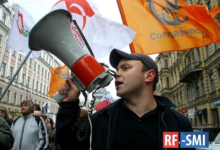 Последняя попытка отработать гонорар: антипоправочники «НЕТ!» едут в Хабаровск