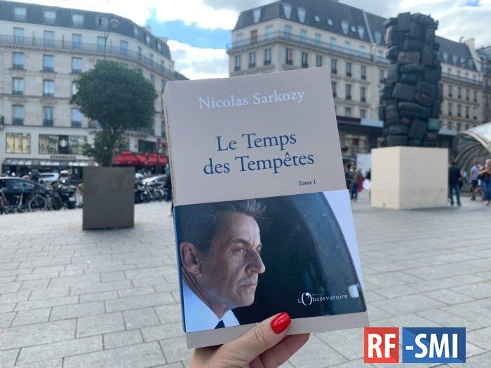 Саркози в своих мемуарах рассказал, как они с Путиным делили шоколадку.