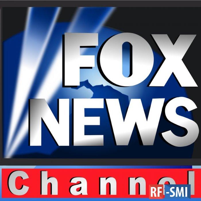 Докатились? Fox News: две трети американцев боятся говорить что думают