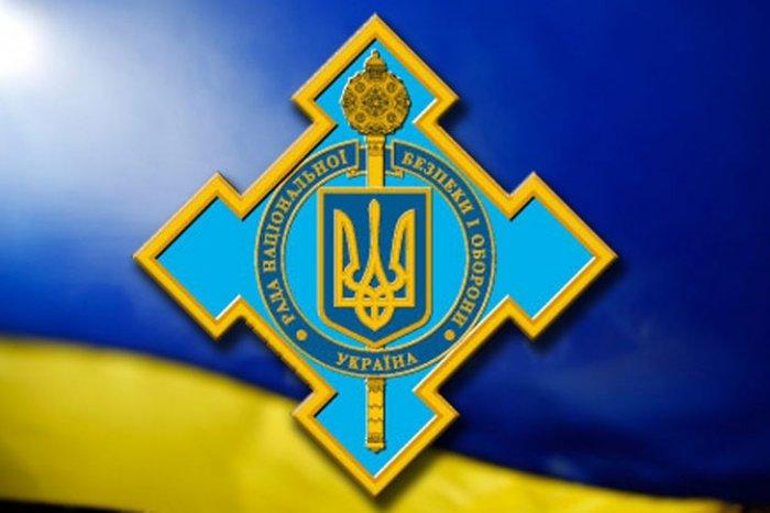 СНБО: Выдача задержанных ополченцев сплотит Белоруссию и Украину против России