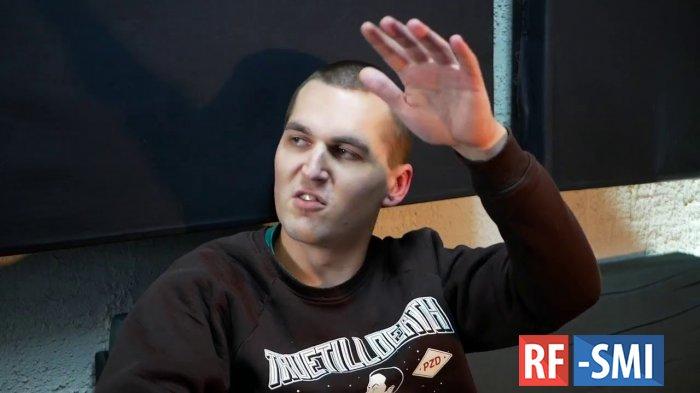 В Петербурге найдено расчлененное тело  рэпера  Энди Картрайта