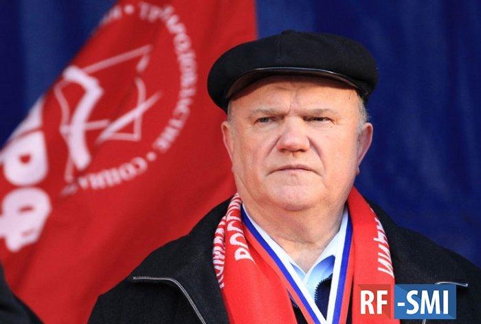 За счёт Хабаровска КПРФ пытается спасти свою уничтоженную репутацию