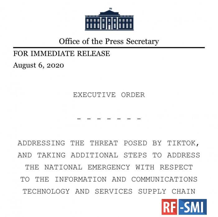Дональд Трамп подписал постановление об угрозе Tiktok