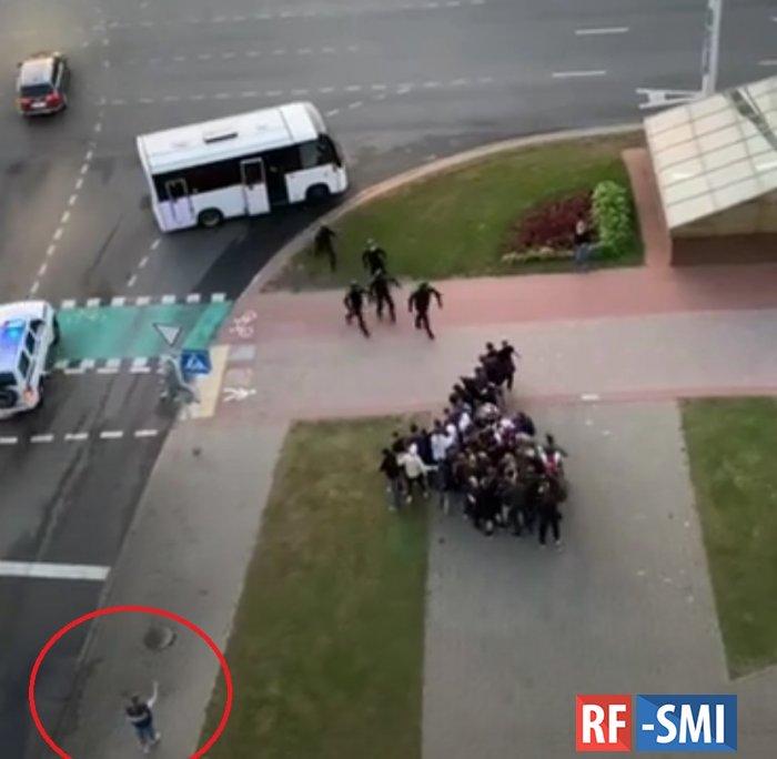 Очень странное видео из якобы Минска, где кто-то кого-то избивает...