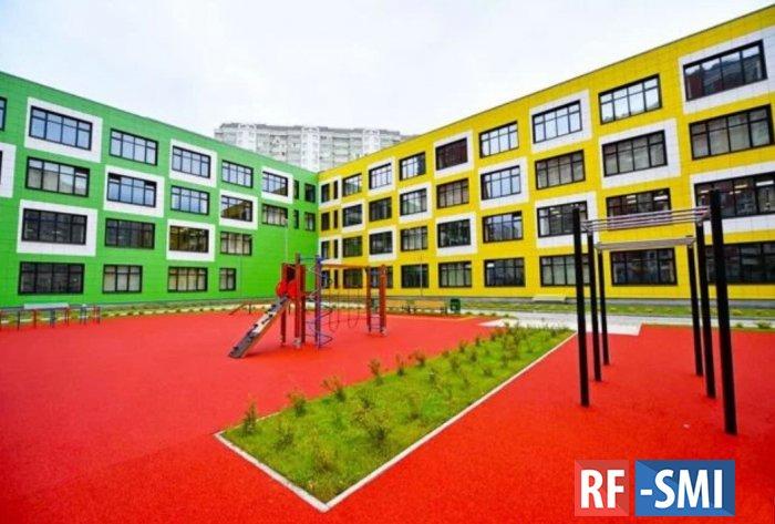 В Москве продолжается активное строительство современных школ