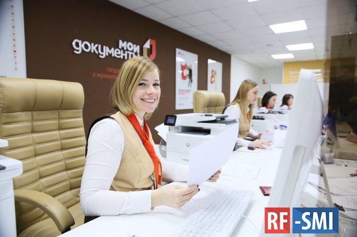 Россиянам объяснили новые правила регистрации автомобилей в МФЦ