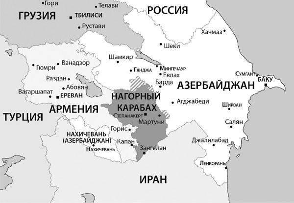 Военный конфликт в Нагорном Карабахе. Главное к этому часу: