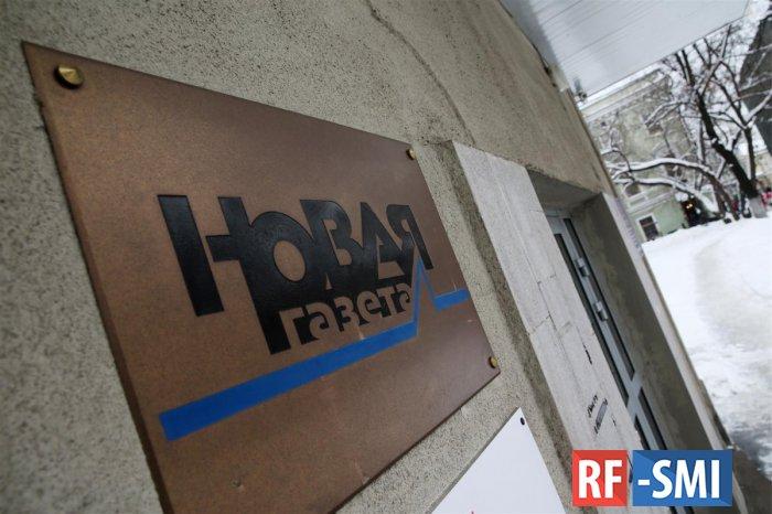 «Новая газета» с подачи Reuters пытается атаковать омских врачей, лечивших Навального