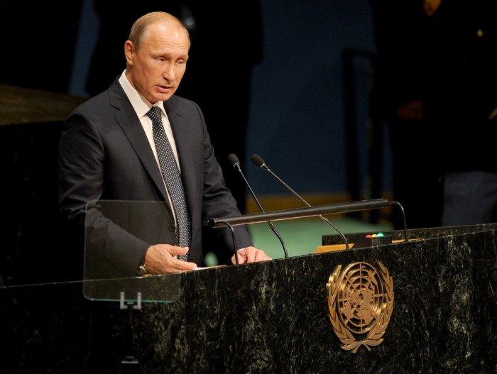 Путин выступил на на 75-й сессии Генассамблеи ООН