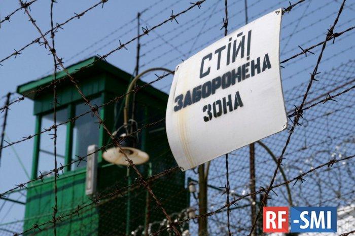 Украинские тюрьмы уйдут с молотка
