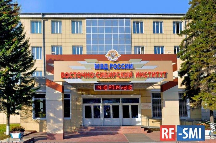 Восточно-Сибирский институт МВД переходит на дистанционное обучение из-за ОРВИ и COVID-19