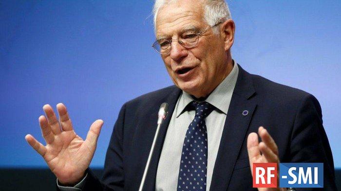Боррель признал, что Евросоюз ограничен в средствах давления на Россию