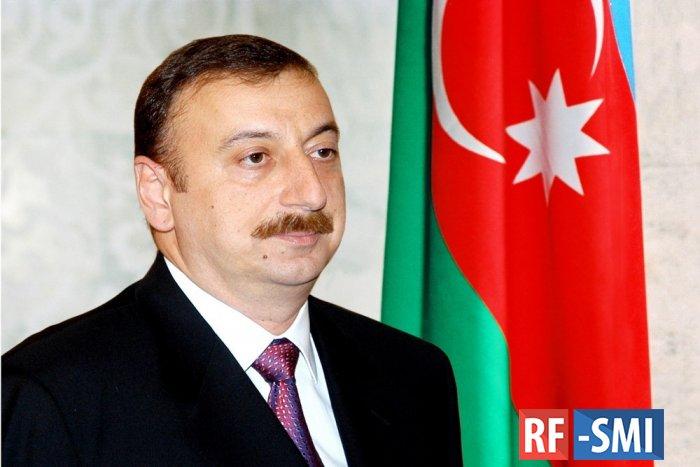 Президент Азербайджана Ильхам Алиев выступил с телеобращением: