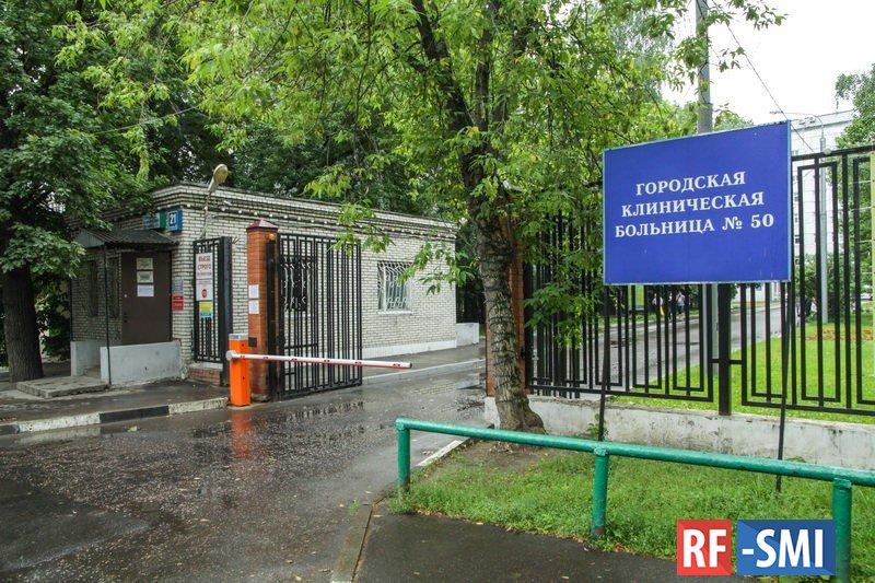 Городская клиническая больница им. С.И. Спасокукоцкого отмечает 65-летний юбилей