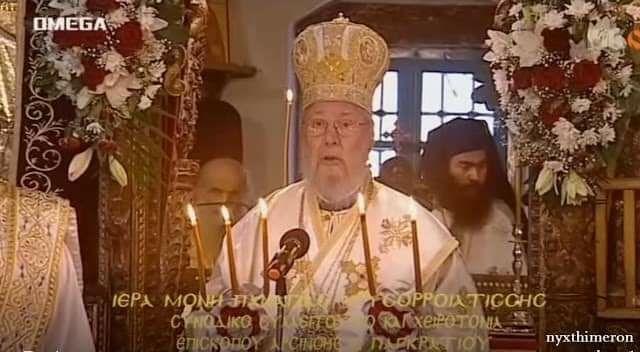 Кипрская церковь официально признала ПЦУ