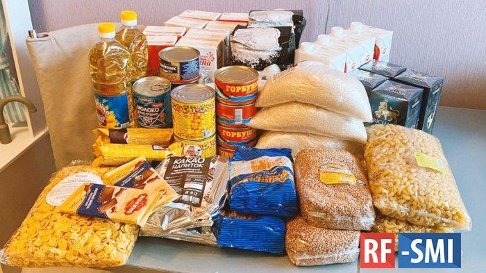 Социальная поддержка семей школьников: дополнительное пособие и продуктовые наборы
