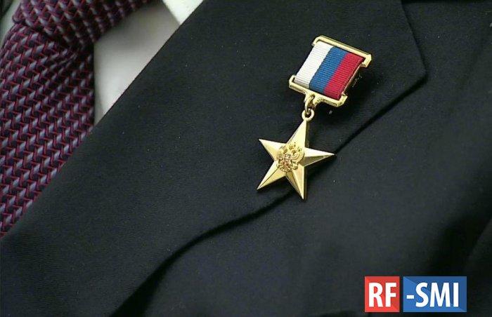 В. Путин наградил Н. Михалкова званием Героя Труда России