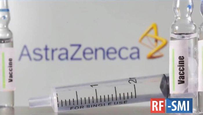 Молдаване отказываются от румынской AstraZeneca