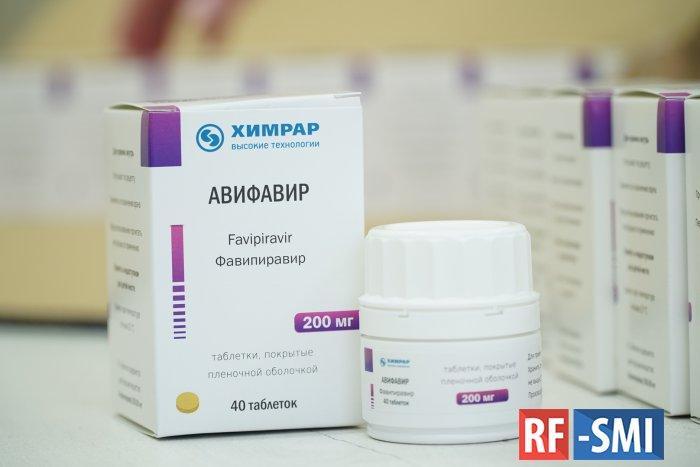 """В России удвоили производство """"Авифавира"""" для лечения коронавируса"""