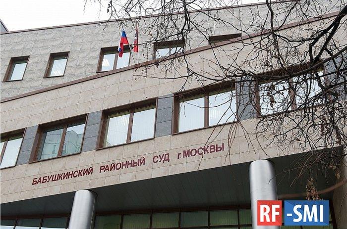 Суд в Москве вернул СК материалы по обвиняемому в подготовке теракта