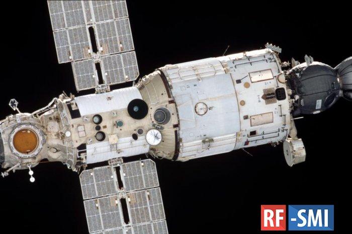Экипаж доложил, что утечка воздуха с МКС продолжается