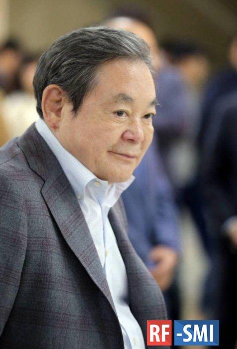 Скончался глава Samsung Ли Гон Хи. Ему было 78 лет