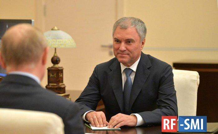 Вячеслав Володин рассказал Путину о ситуации с коронавирусом в Госдуме