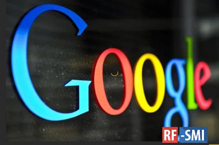Терпение России не бесконечно – Google  придется работать в соответствии с законами РФ