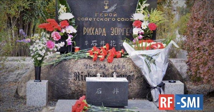Посольство России в Японии получило права на могилу Рихарда Зорге