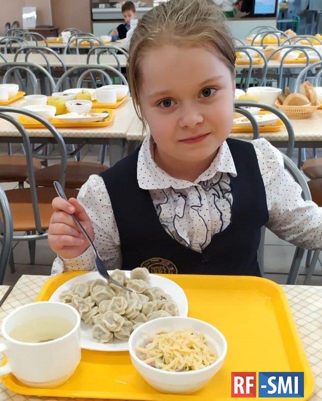 Специалисты рассказали, какими онлайн-сервисами пользуются московские родители