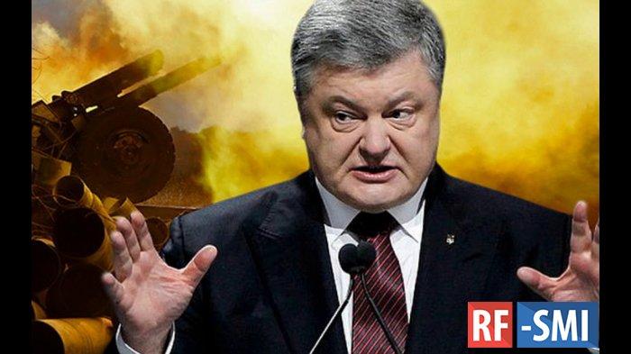 Бывший соратник Порошенко заявил о готовящемся на Украине госперевороте