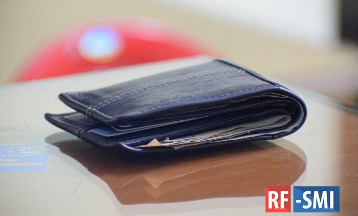 Сбербанк сообщил о резком снижении расходов населения