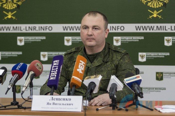 В ЛНР заявили об оттоке украинских силовиков из Донбасса в Карабах